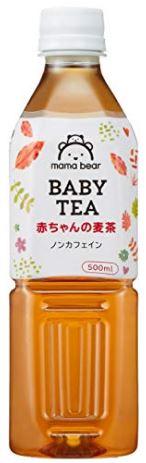 麦茶 赤ちゃん やさしい
